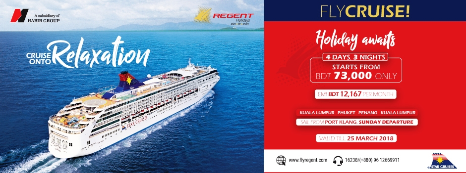SPECIAL PROMOTION Regent Airways - Royale star cruise ship